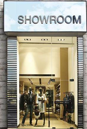 Showroom, חנות בכיכר המדינה - מבט מהרחוב