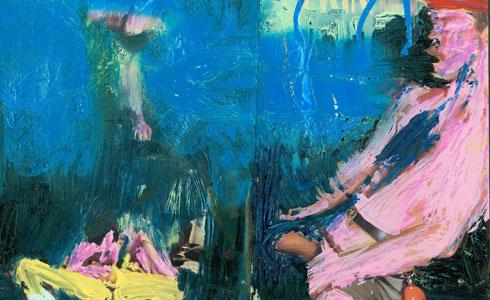 עבודה של רקפת וינר-עומר מהתערוכה 'שלא נדע'